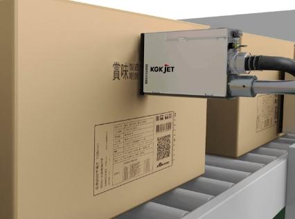オンデマンド式インクジェットプリンター HQ8500シリーズ、HQ1000シリーズ他