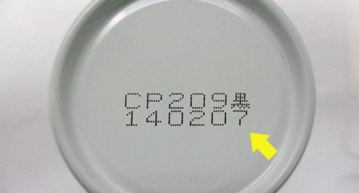 CP209 黒