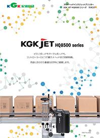 【KGK JET HQ8500】 9種類から選べるヘッドで小さい文字から大きな文字まで印字。